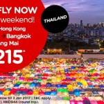 AirAsia Hong Kong Airlines Promotions June 2016