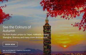AirAsia Korea Promotion 2017 - Colours of Autumn Promo