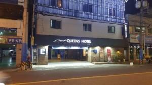 AirAsia Korea Promotion 2017 - Queens Hotel, Busan