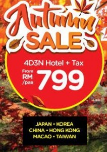 AirAsia Korea Promotion 2017 - airasia go autumn sale
