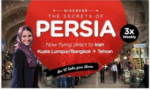 AIRASIA FLIGHTS TO IRAN 2017 PROMOTION - AirAsia to Iran