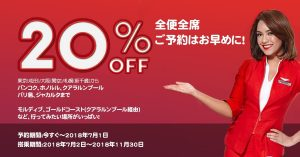 AIRASIA JAPAN PROMOTION 2018 - AirAsia 20% Sale