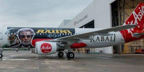 AIRASIA INDIA DOMESTIC FLIGHTS