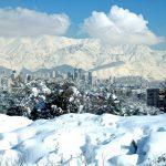 AIRASIA FLIGHTS TO IRAN 2017 PROMOTION - Alborz Mountains